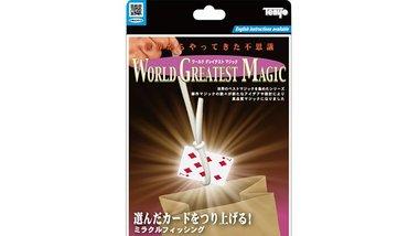 Miracle Fishing 2020 by Tenyo Magic - Trick